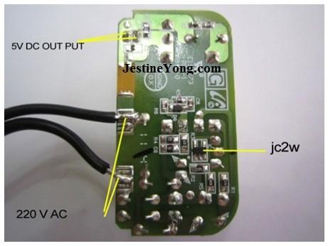charger fault repair