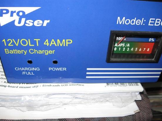 car battery charger repair 1