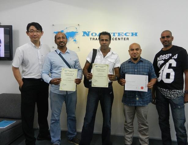 sijil elektronik Malaysia