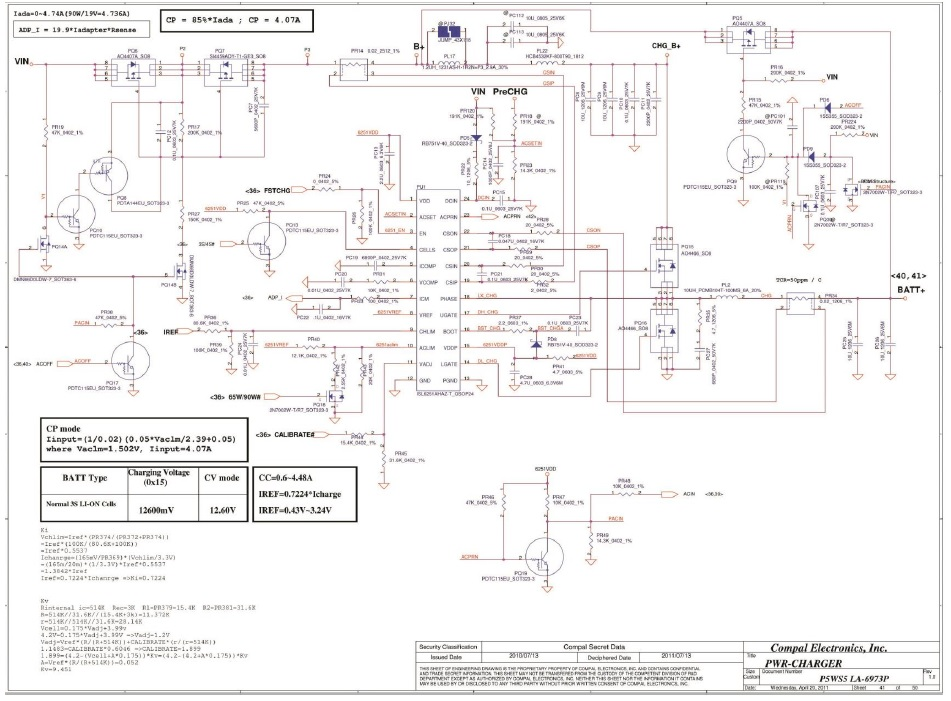 packard-bell-easynote-laptop-schematic