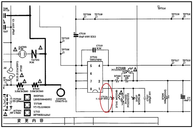sharp lcd inverter schematic