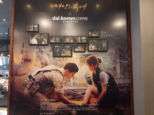 Descendants of the Sun Korean Drama