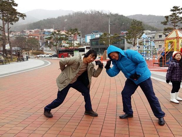 Daegu Safety Park