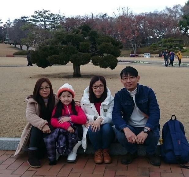 Daiseong Daegu Park korea