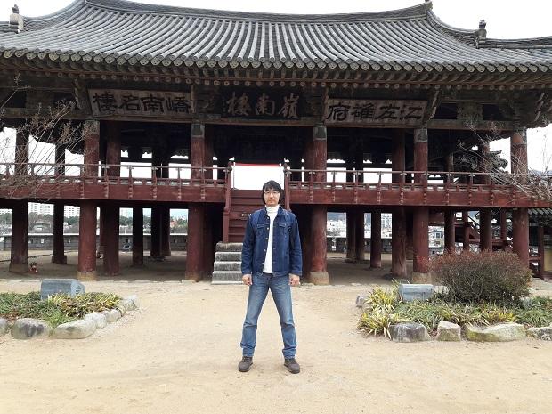 south korea trip