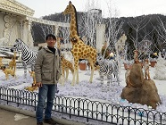 everland south korea