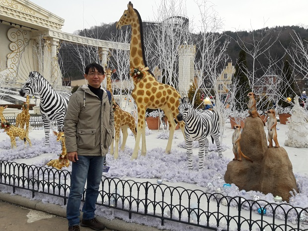 Everland South Korea