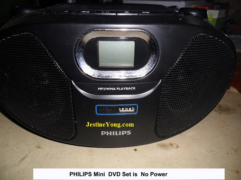 no power in philip dvd