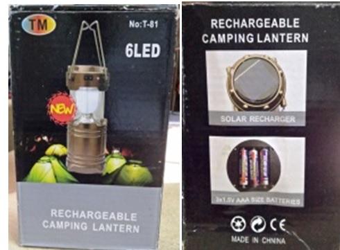 repair solar lantern