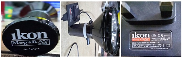 servicing megaray torch