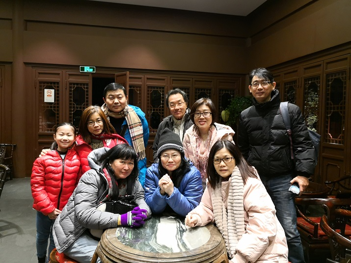 China harmony travel