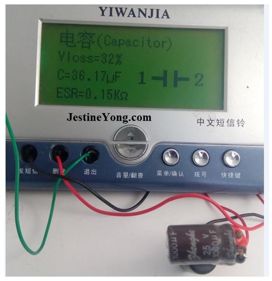 yiwanjia esr meter