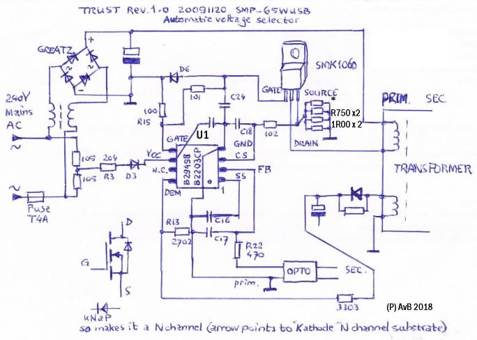 power adapter schematic