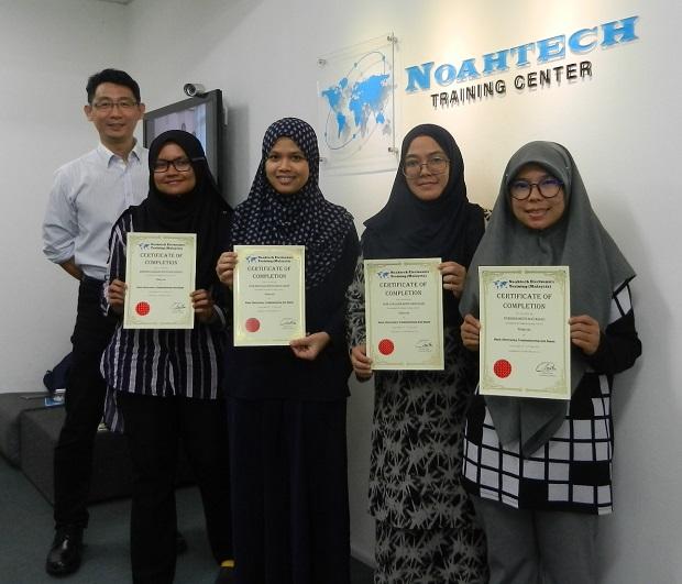 sijil kemahiran elektronik
