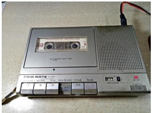 fairmate tape recorder repair