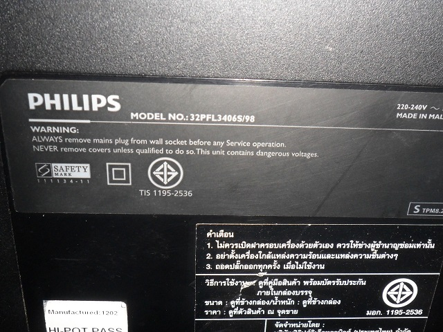 no power in philips lcd tv