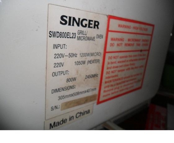 singer microwaveoven repair
