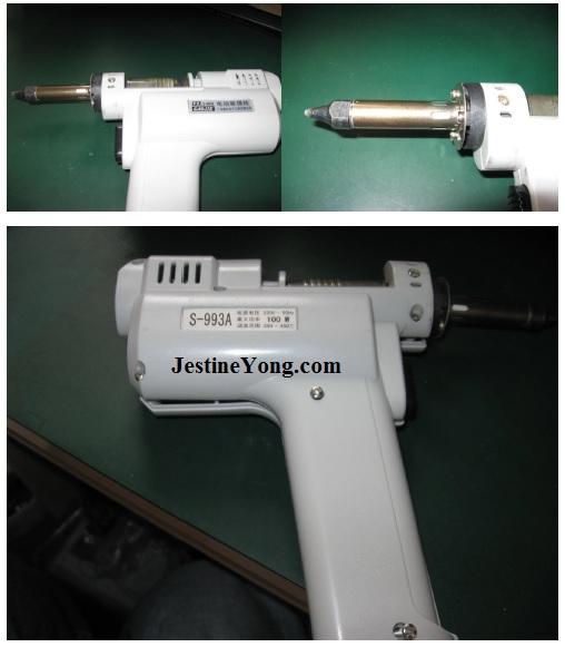 s993a gun repair