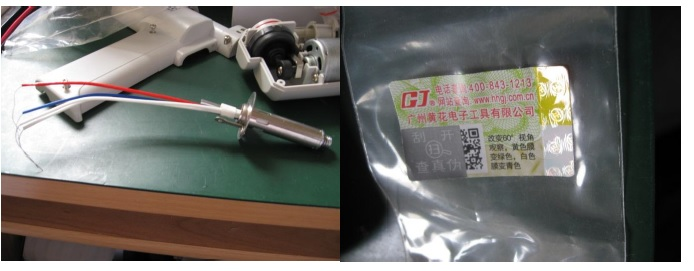 s993a heating parts