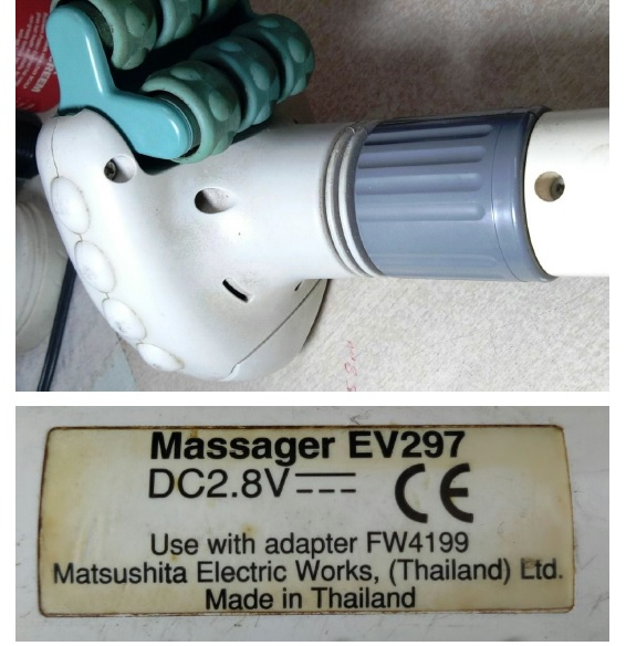 massager repair