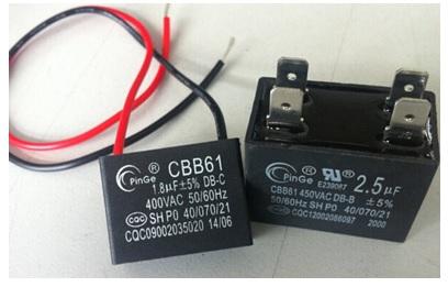 buy fan capacitor