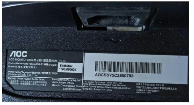 aoc lcd monitor repair