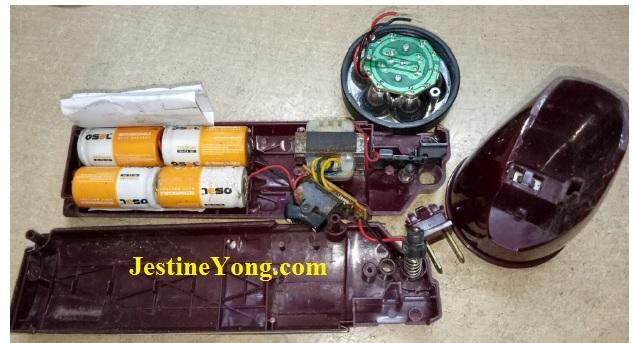 elektra torch repair