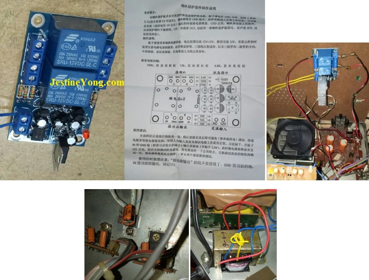audio amp repair