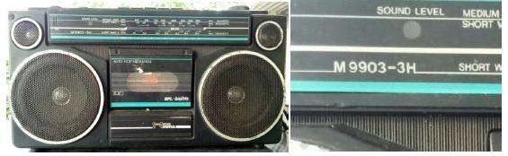 tape player repair