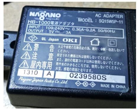 how to repair ac power adapter