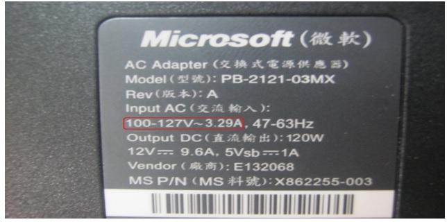 xbox power adapter repair