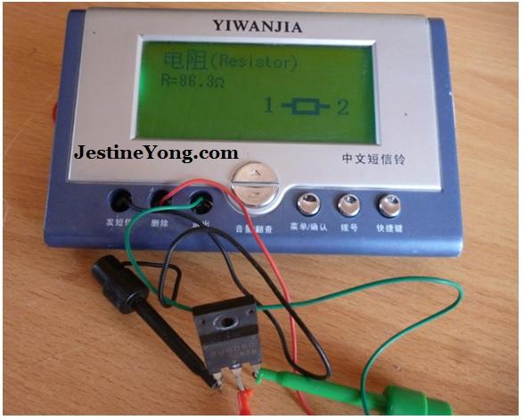 yiwanjia tester