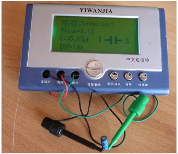 test capacitor yiwanjia