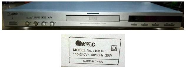 kmc dvd player repair