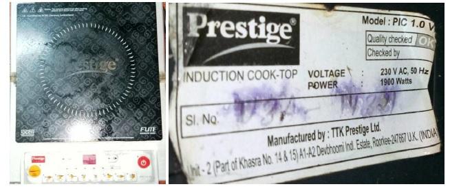 prestige induction cooker repair