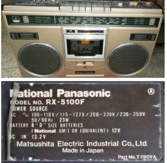 NATIONAL PANASONIC RX-5100F repair