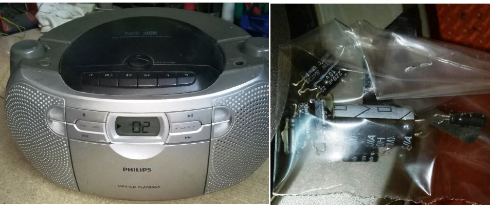 how to fix and repair philips cd player