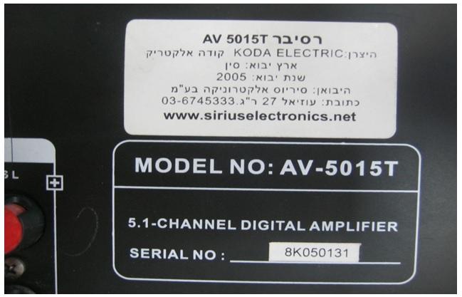 surround sound amplifier repair