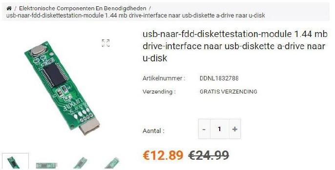UF001F interface board
