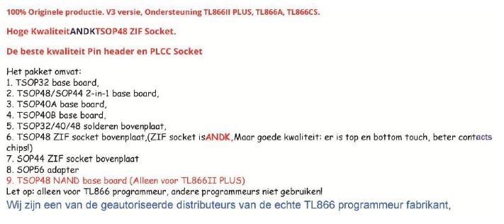 TSOP32/40 and 48 pins 8/16 bits spec